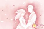2020年9月12日适合结婚吗 是嫁娶吉日吗