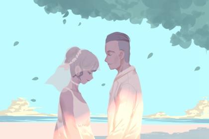 看日子结婚 2020年7月31日结婚好吗
