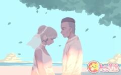 看日子结婚 2020年8月1日结婚好吗
