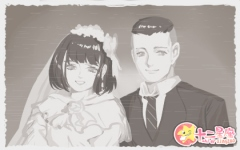 看日子结婚 2020年8月2日结婚好吗