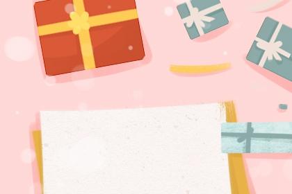 儿童节发多少红包合适 六一微信红包怎么发