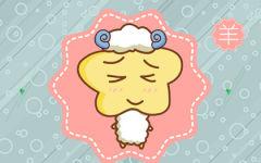 属羊的小人是什么生肖 属羊的命中小人