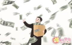 女人梦见钱被别人拿走有什么预兆 寓意好吗