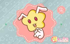 农历几月兔命最好 属兔人的命运