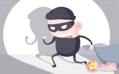 梦见小偷进家偷东西是什么意思 什么寓意
