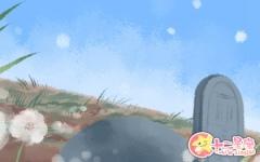 建党99周年纪念词 建党祝福语