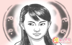 女人脸上幸福的痣是哪些 痣相大全