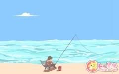 梦见别人钓鱼是什么意思 说明什么