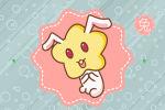1987属兔的吉祥数字 属兔最幸运的数字