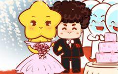 2020年8月最吉利的结婚日子 8月嫁娶吉日