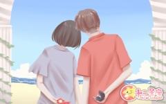 看日子结婚 2020年11月5日结婚好吗