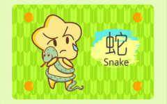 属蛇的女生在恋爱中会容易让对方心软吗