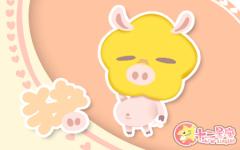 属猪的女生在恋爱中会容易让对方心软吗