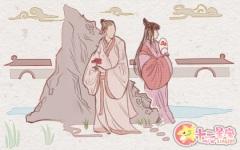 婚姻占卜 两人前世夫妻的特征