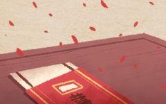 2021年2月10日是结婚嫁娶的黄道吉日吗