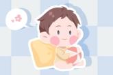 2020年9月容易生男宝宝的时辰 生子吉日