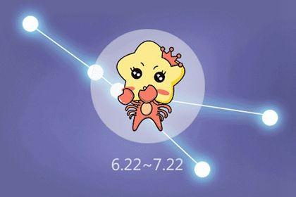 2021年上半年彻底分手星座 2021年感情破裂的星座
