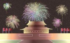 2020年十月国庆节出生的宝宝命运好吗
