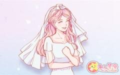 2021年4月4日能结婚吗 可以办婚礼吗