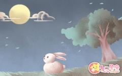 2020年中秋节出生是什么星座 天秤座
