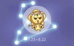 2021年狮子座象征的超级英雄是哪个