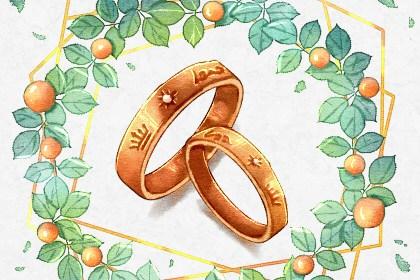 订婚选日子 2021年2月4日订婚好吗