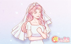 2020年冬至结婚好吗 冬至日适合结婚吗