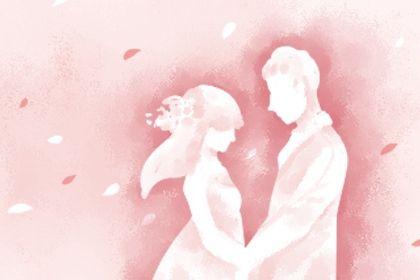 2021年4月20日可以办婚礼 结婚好吗