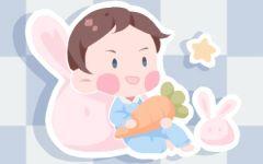 2020中秋节出生的男宝宝乳名 最火的男孩小名