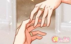 宜订婚吗 2021年2月25日订婚好吗
