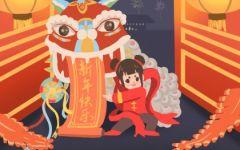 2021年春节吃樟茶鸭 寓意一家子齐齐整整