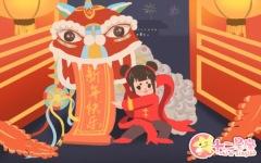"""2021年春节吃如意菜 象征""""升""""和""""发"""""""