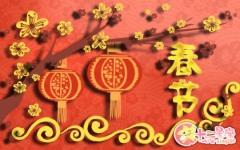 2021年春节是几九 六九的最后一天