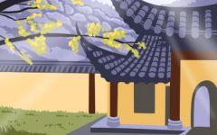 2021年春节可以修造吗 今日并非修造吉日