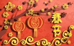 2021年春节可以旅游吗 本日黄历来看可以旅游