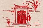 2021年春节什么时间是吉时 春节吉时一览表