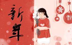 2021年春节人日是哪一天 人日是什么节日