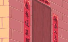2021年春节游神赛会 祈祷来年国泰民安 风调雨顺