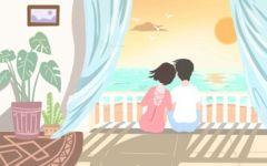 结婚吉日查询 2021年5月16日可以办婚礼吗