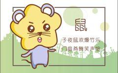 最新一周生肖运势(2020.10.12-10.18)
