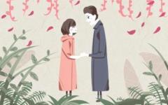 2021年大年初八结婚日子好吗 适合结婚吗