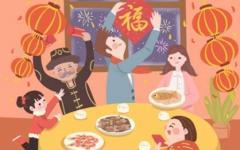 2021年几月份过年春节 关于春节的风俗
