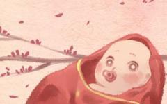 生子吉日查询 2021年2月生孩子吉日