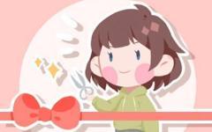 2021年2月2日生孩子好吗 黄道吉日查询