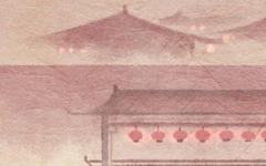 2021年农历2月份黄道吉日查询时间一览表