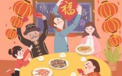 春节餐桌上常见的美食 春节饭桌上的必备菜