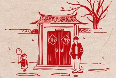 中国 旧 正月 2021 年 2021年2月12日は旧正月(春節)