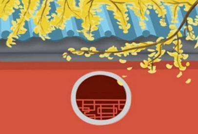 板栗树风水讲究 种哪里好