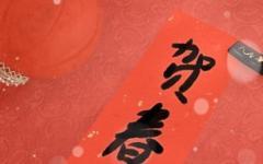 2021年春节情人节日历 春节和情人节在同一天吗