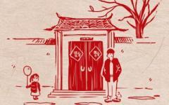 2021年关于春节英语作文 简短的英文范文